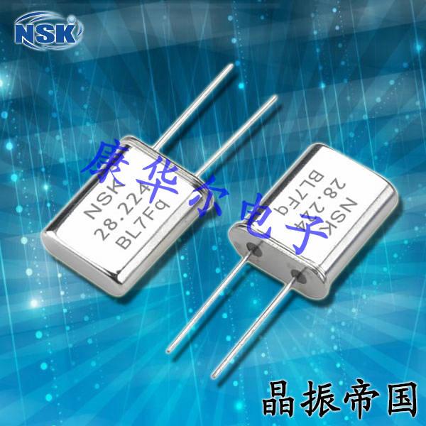 NSK晶振,高质量石英晶振,NXU HC-49/U晶振