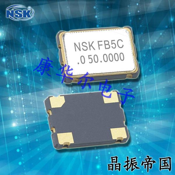 NSK晶振,OSC晶振,NAOD石英晶体振荡器