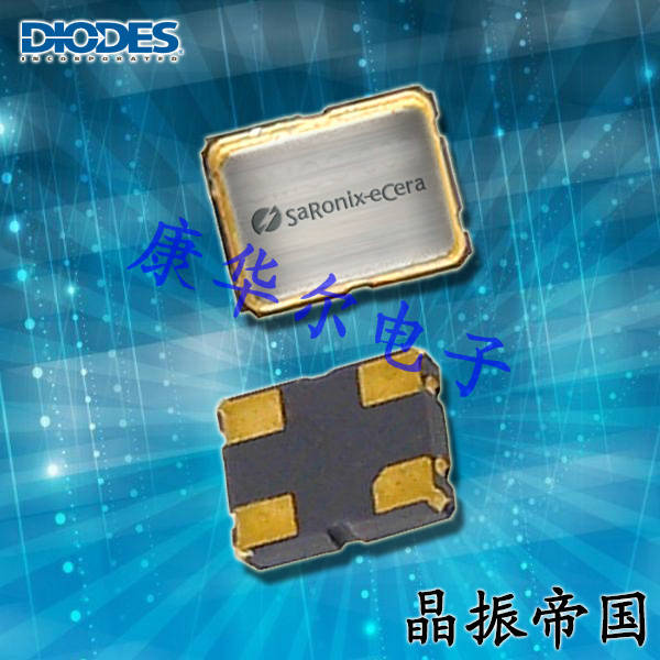 百利通亚陶晶振,高精度石英晶振,HX251振荡器