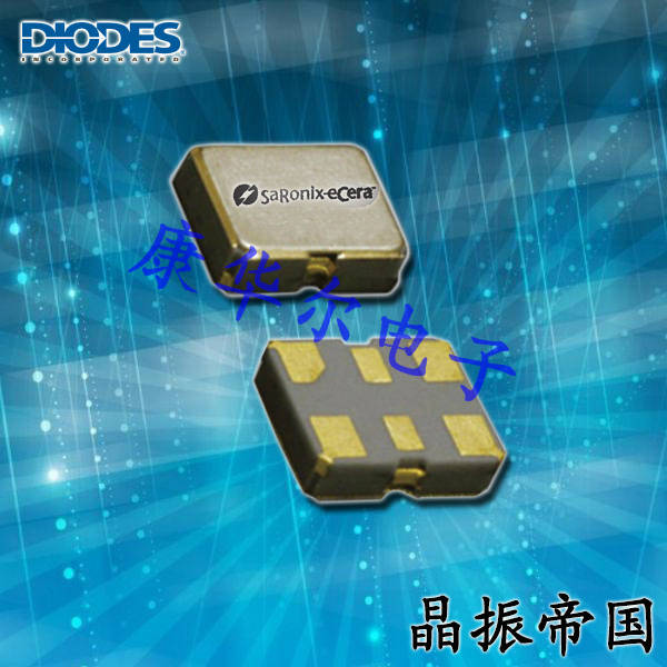 百利通亚陶晶振,普通有源晶振,NX21SA低电压晶振
