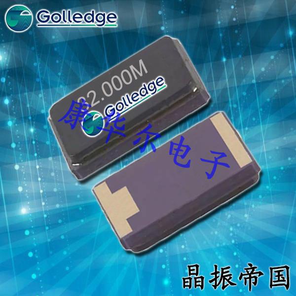 Golledge晶振,贴片晶振,CC1A-T1AH晶振,无源晶振